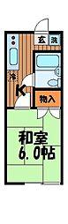 ペパーミントハウス[1階]の間取り