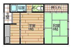 園城文化住宅[1階]の間取り