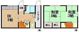 [テラスハウス] 兵庫県神戸市東灘区御影本町5丁目 の賃貸【/】の間取り