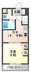 第18関根マンション[10階]の間取り