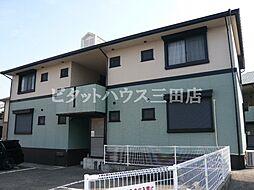 兵庫県神戸市北区鹿の子台南町2丁目の賃貸アパートの外観