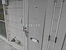 その他,1LDK,面積29.16m2,賃料2.3万円,バス 道北バス永山2条2丁目下車 徒歩10分,JR函館本線 旭川駅 4.8km,北海道旭川市大雪通9丁目512-50