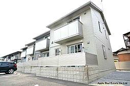 ラシーヌyugawa A棟[2階]の外観