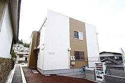 皆実町二丁目駅 4.5万円
