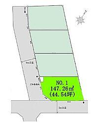 土地 西原町5丁目 全4区画 1号区