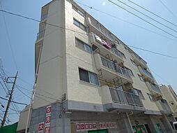 末広マンション[5階]の外観