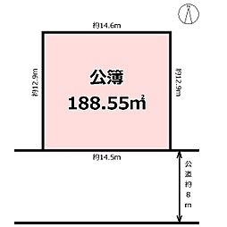 宝塚市逆瀬台3丁目