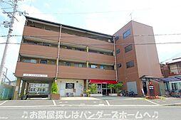 大阪府交野市私部西2丁目の賃貸マンションの外観