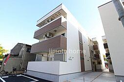 くすのきアパートメント1[2階]の外観