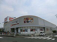 オーケーディスカウントセンター多摩大塚店 480m