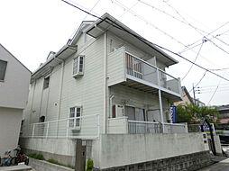 上社駅 2.5万円