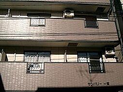 高知県高知市薊野南町の賃貸マンションの外観