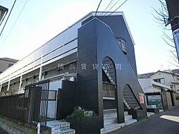 洋光台駅 2.5万円