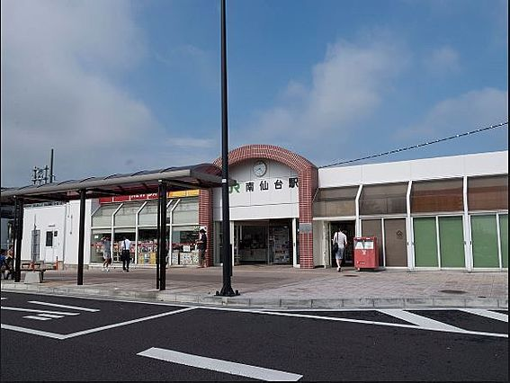 JR 南仙台駅...
