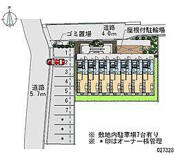 初芝駅 0.6万円