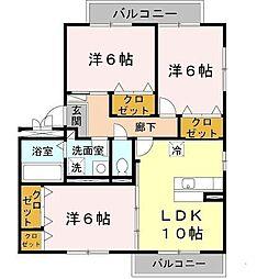 クレールW棟[3階]の間取り