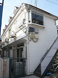 東京都練馬区豊玉上1丁目の賃貸アパートの外観