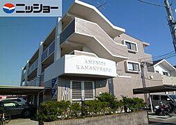 アメニティ鎌倉台[3階]の外観
