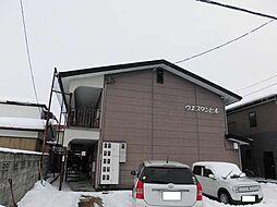 水沢駅 3.1万円