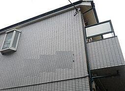 東京都狛江市和泉本町3丁目の賃貸アパートの外観