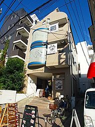 アトリエ元町[2階]の外観