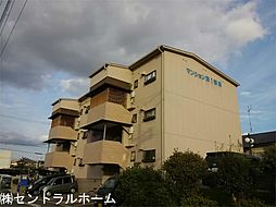 マンション藤I番館[3階]の外観