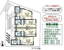 鶴見コムワン[2階]の間取り