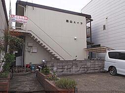 西山ハイツ2階[2-D号室]の外観