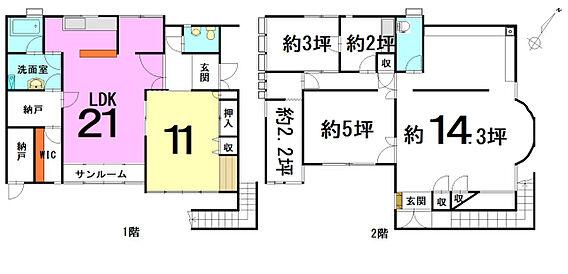 1階が住居スペ...