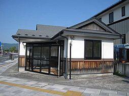 平泉駅 3.0万円