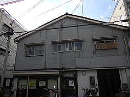 北巽駅 1.2万円