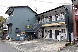 肥前旭駅 2.3万円