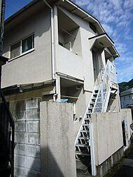 コーポ浄土寺[103号室]の外観
