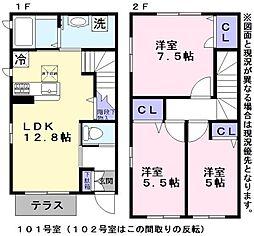 シャーメゾン橋本3[1階]の間取り