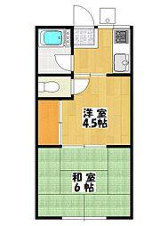 平田マンション(平田3)[3階]の間取り