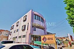 中村マンション[2階]の外観