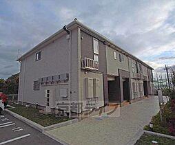 JR東海道・山陽本線 島本駅 徒歩10分の賃貸アパート
