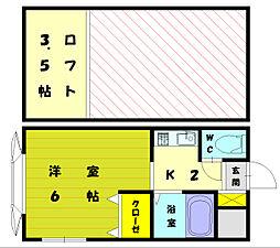 コンドミニアム和白 A棟[2階]の間取り