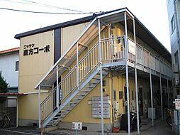 岡山県岡山市北区南方4丁目の賃貸アパートの外観