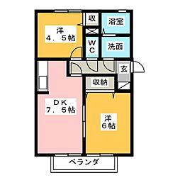 グラントゥワール[2階]の間取り