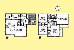 新築 さいたま市南区大谷口第17 全4棟(住宅性能評価取得)