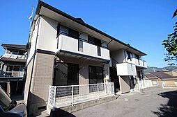 広島県安芸郡府中町緑ケ丘の賃貸アパートの外観