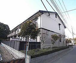 京都府京都市伏見区深草坊町の賃貸アパートの外観