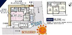 大宮駅 2,890万円