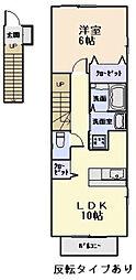 JR紀勢本線 相可駅 徒歩24分の賃貸アパート 2階1LDKの間取り
