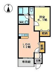 中萩駅 4.6万円