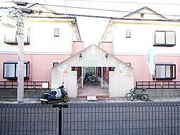 東京都世田谷区船橋1の賃貸アパートの外観