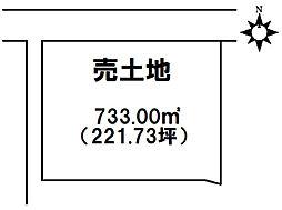 応神町吉成字西吉成 売土地
