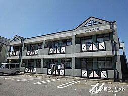 愛知県豊田市永覚新町3丁目の賃貸アパートの外観