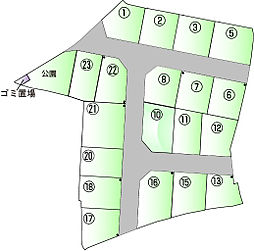 ライフフィールド 中央小学校南 分譲地